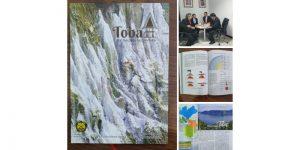 Resensi Buku: TOBA – Seri Kaldera Nusantara